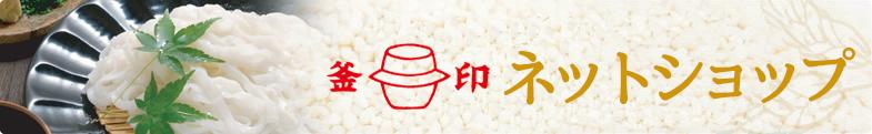J麺ショップ