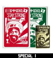 STAY STRONG STICKER COCOA TEA