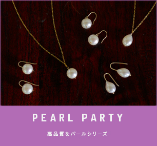PEARL PARTY