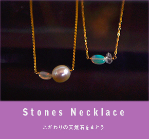 Stones Nacklace