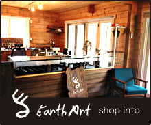 earthart shop in fo