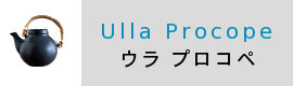 Ulla Procope/?/?