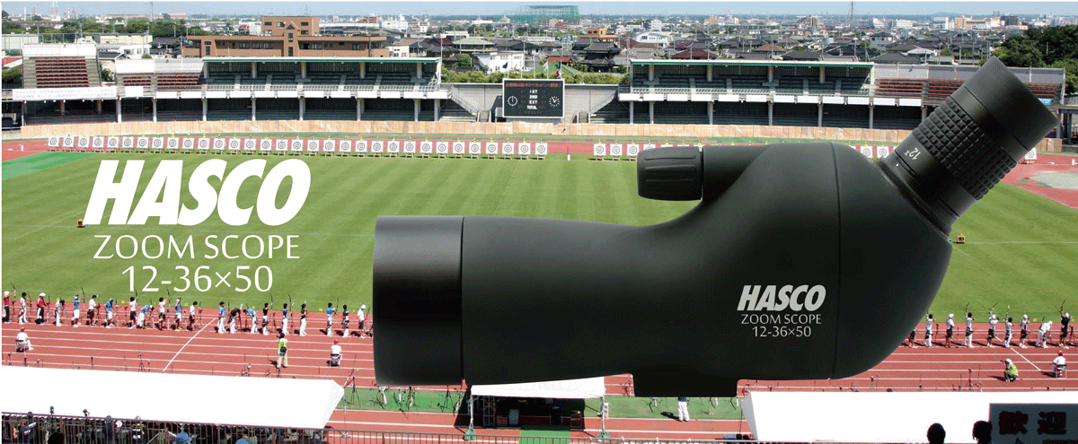 zoom scope