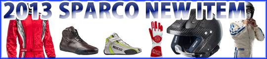 SPARCO 2013新商品の紹介ページへ移動