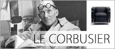 Le Corbusier|ル・コルビジェ
