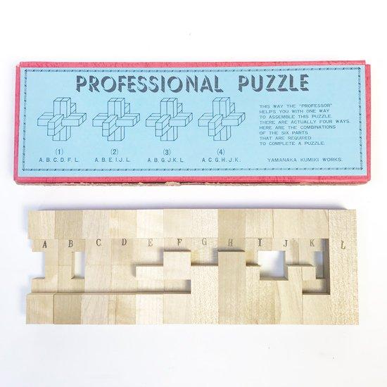 山中組木工房 : Professional Puzzle