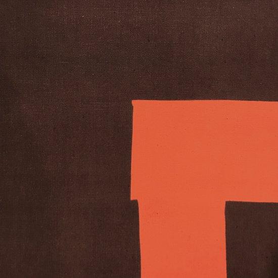 山内染色工房: のれん『M』/ 茶 × 橙