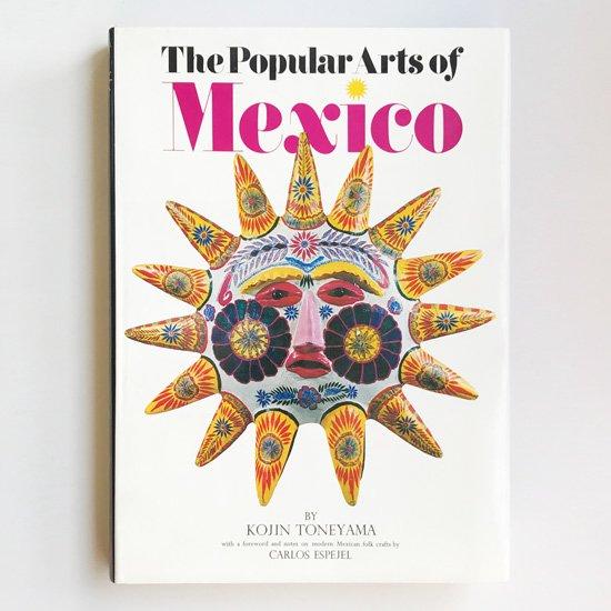 ヴィンテージブック:1972年出版の図録『メキシコの民芸』の英語版