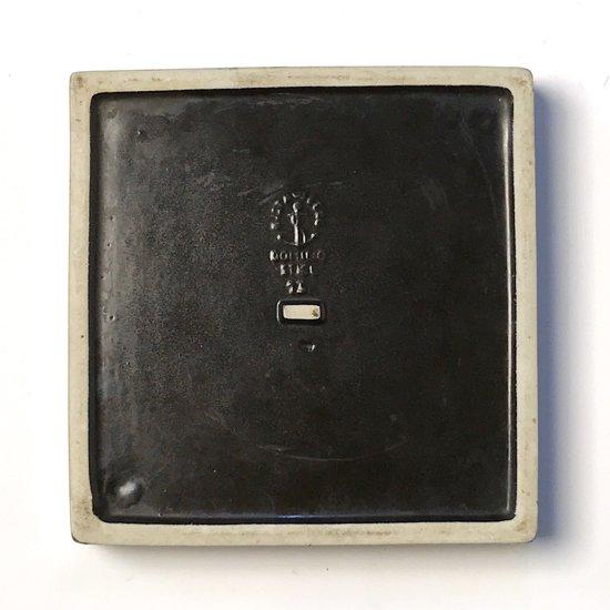 Stig Lindberg デザインの Domino のアッシュトレイ