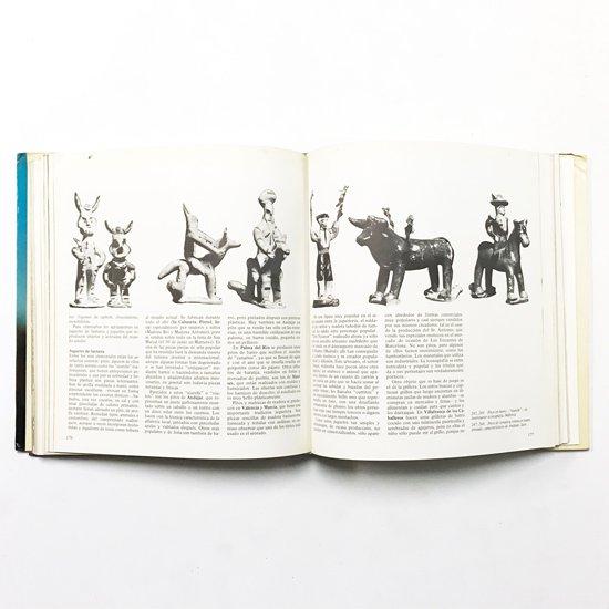 1977年にスペインの Editorial Blume により出版された「Artesanía Popular Española」