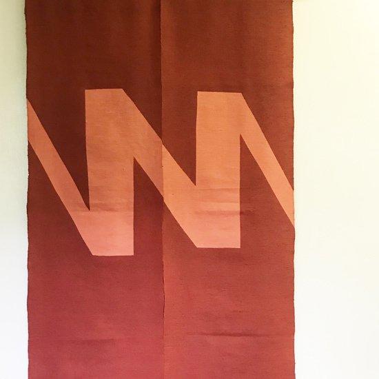 山内染色工房: のれん『N』/ 朱 × 薄赤