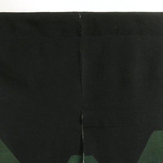 山内染色工房: のれん『W』/ 黒 × 緑