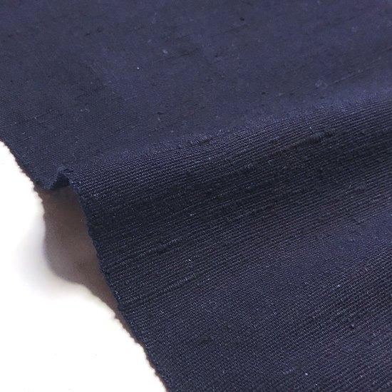 山内染色工房: のれん『K』/ 濃紺 × 白