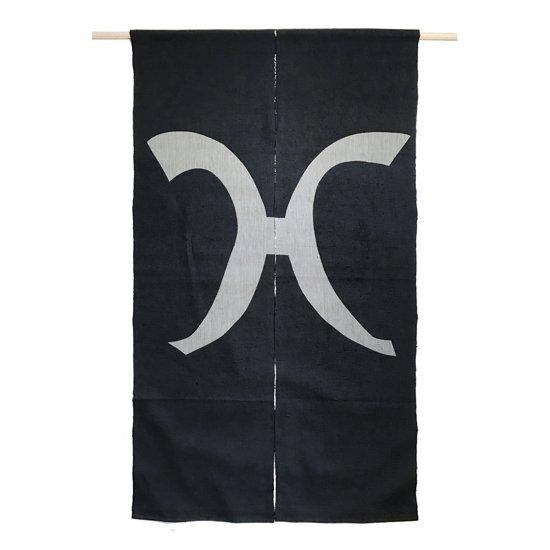 山内染色工房: のれん『H』/ 濃紺 × 灰