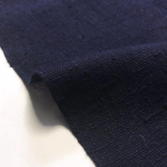 のれん『3』/  紺 × 青