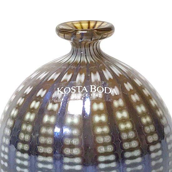 スウェーデンのガラスメーカー Costa Boda のアートガラス のミニベース