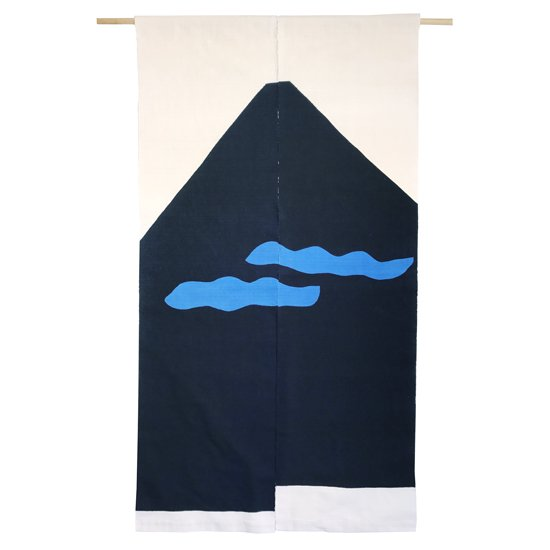山内染色工房: のれん『富士山』/ 雲2つ