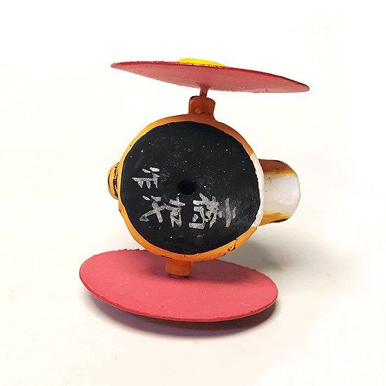 静岡県の郷土玩具、浜松張り子4代目 二橋加代による古い寅のころがし
