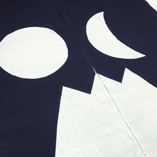 山内染色工房: のれん『日月山』/ 濃紺 × 白