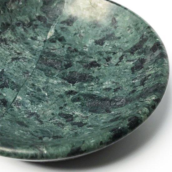 ドイツで製作されたヴィンテージの大理石のトレイ