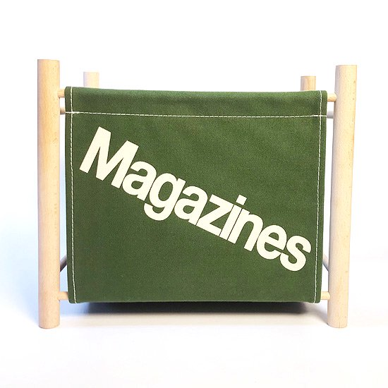 Magazine Rack -Olive