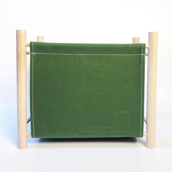 Magazine Rack -Olive-
