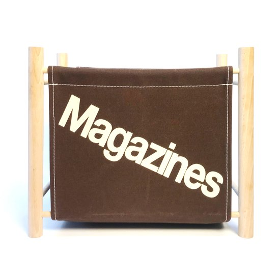 Magazine Rack -Brown