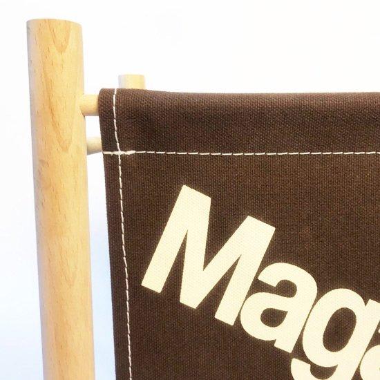 Magazine Rack -Brown-