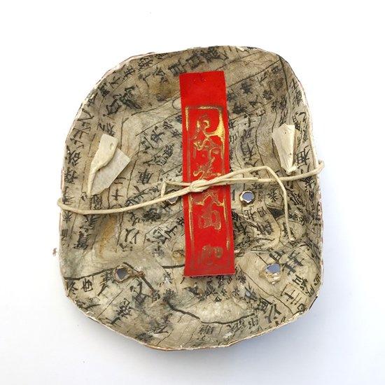 京都に伝わる工芸品 嵯峨面 の一つ、厄除けのご利益がある古い武悪面
