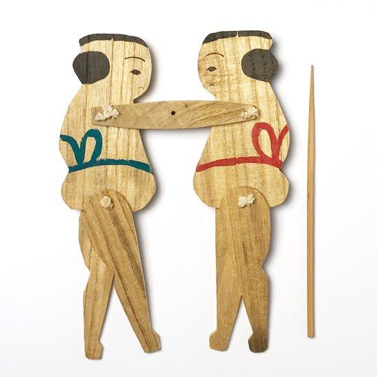 熊本県の八代にある温泉地 日奈久 の郷土玩具 板角力