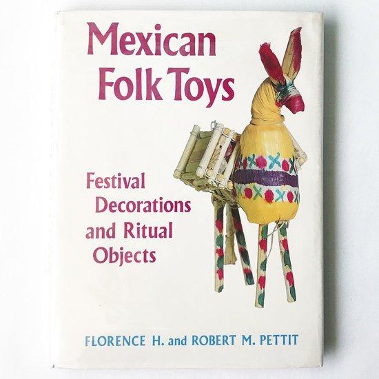 ヴィンテージブック:Mexican Folk Toys