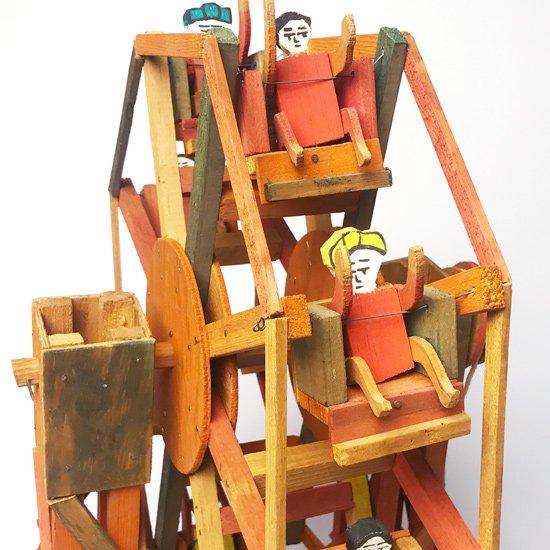 1970年代にメキシコで作られた観覧車のおもちゃ