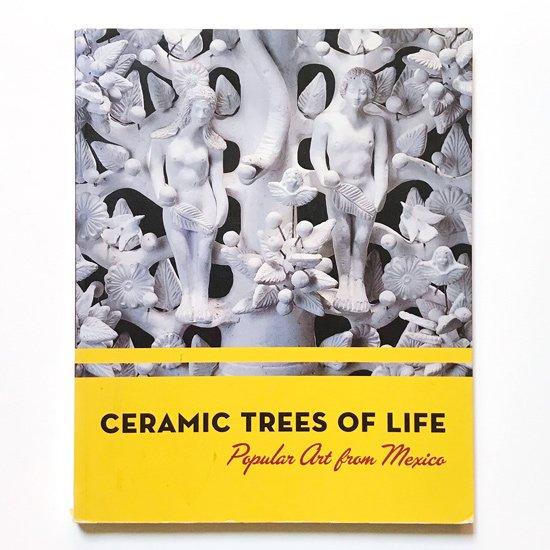 ヴィンテージブック:UCLA Fowler Museum出版のCeramic Tree of Life