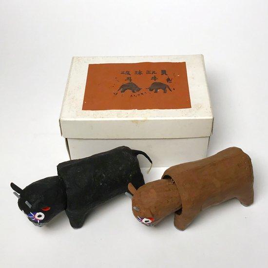 ヴィンテージ ジャパニーズ フォークアート:古倉保文氏による琉球張子「牛アーシ(闘牛)」