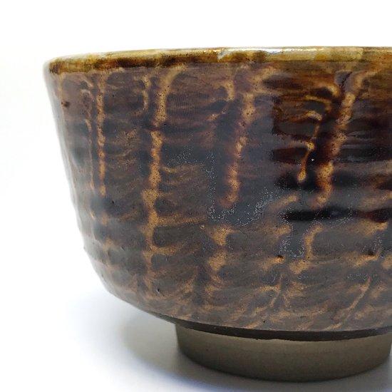 日本一の民窯 小鹿田焼 の素朴ながらも力強く美しい1970年代の小鉢