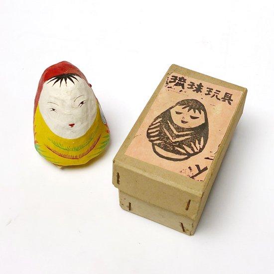 沖縄県の郷土玩具、古倉保文氏による起き上がり小法師