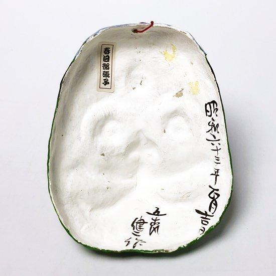 埼玉県春日部市の郷土玩具、春日部張子の古いかっぱ面