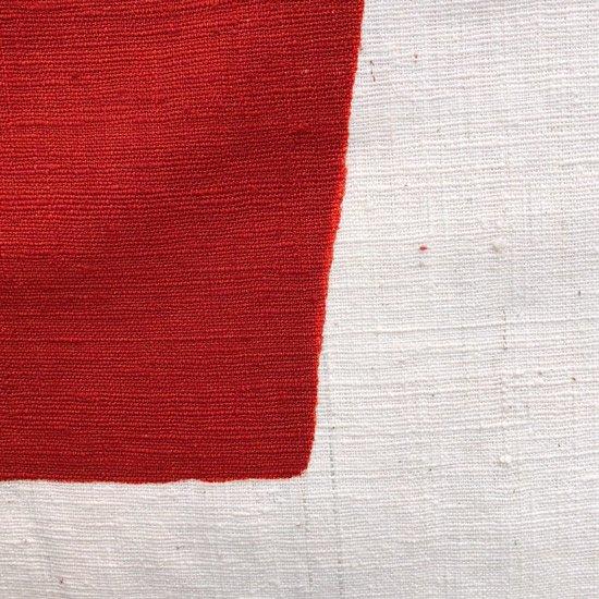 山内染色工房: のれん『一ツ山(切り欠き)』/ 生成り × 朱