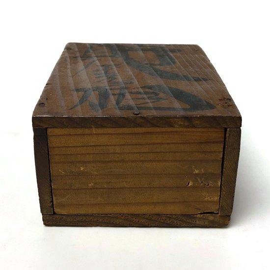 迫力のある文字が入った木製の古い貯金箱