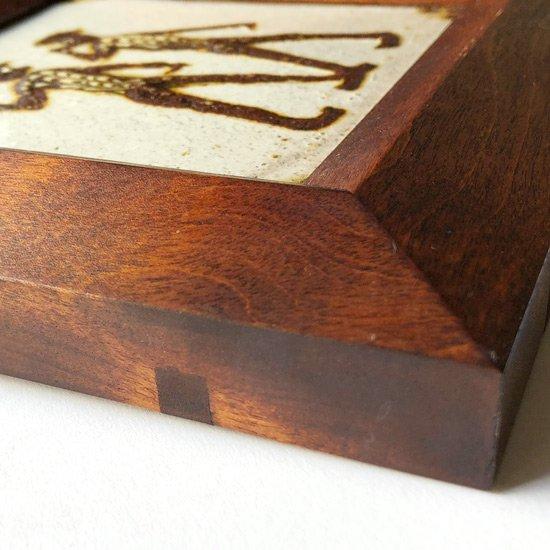 陶芸家 舩木研兒 による陶板