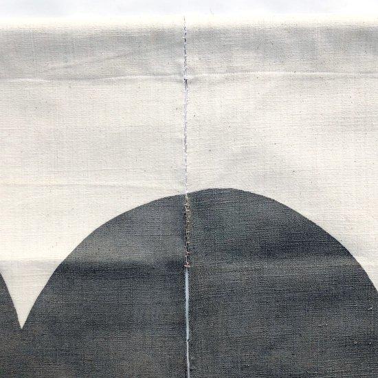 山内染色工房: のれん『山』/  灰