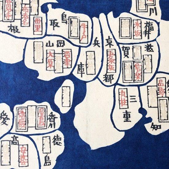 染織家 岡村吉右衛門 による全国の民窯地図の型染め絵