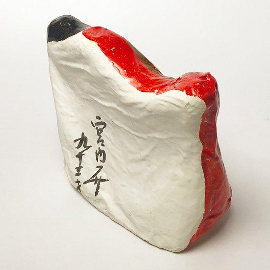 香川県文化功労者の認定を受けた 宮内フサさん(1883-1985) が93歳の時に製作した 高松張子 のとても大きな鯛えびす