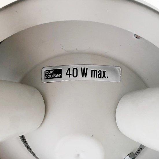 Louis Poulsen のペンダントランプ AJロイヤル370 の 貴重なグレーカラー