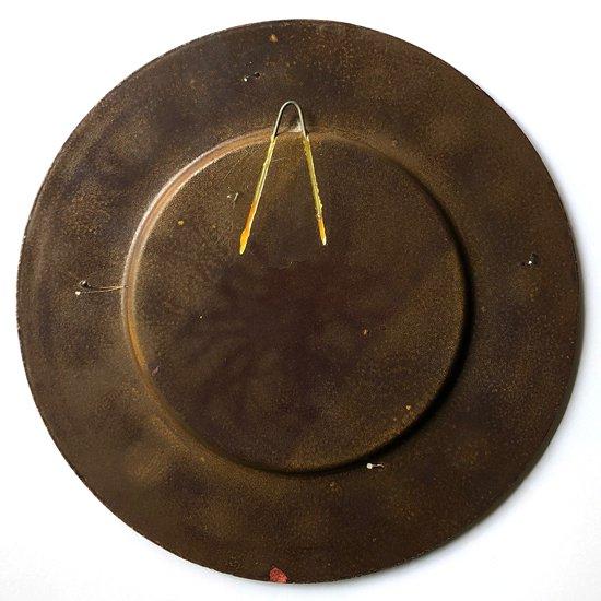 西ドイツを中心とした地域で生産されていた Fat Lava の大きな飾り皿