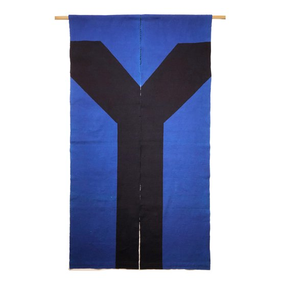 山内染色工房: のれん『Y』/ 濃紺 × 青
