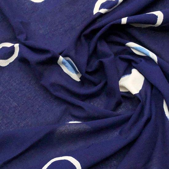 山内染色工房: 柔らかな素材の風呂敷『竹』/ 紺 x 生成り