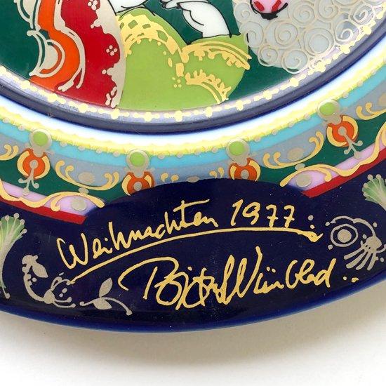 デンマークを代表する世界的なデザイナーの一人 Bjorn Wiinblad (1918 - 2006) によるクリスマスイヤープレート