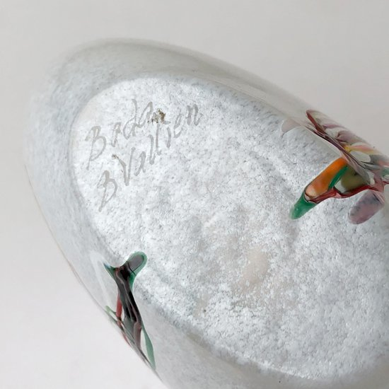 スウェーデンのガラスメーカー Kosta Boda のアートガラス Rainbow シリーズのベース