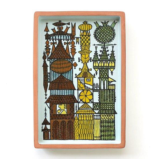 Vintage Ceramic:  Karneval Square Plate/ Stig Lindberg